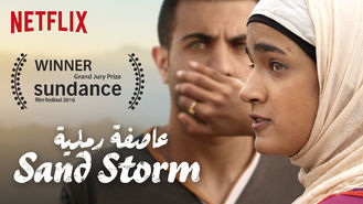 Sand Storm (2016) on Netflix in the Netherlands